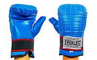 Снарядные перчатки Биточки