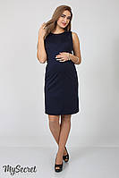 Классический сарафан Lanette для беременных, синий