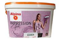 CE краска матовая Alpina Effekt Impression