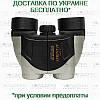 Бинокль Nikon Sprint IV 10x21 CF Silver