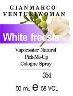 Духи 50 мл (354) версия аромата Жан Марко Вентури Woman