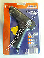 Клеевой пистолет(железный носик) 11,2мм, 15/50W, 230В