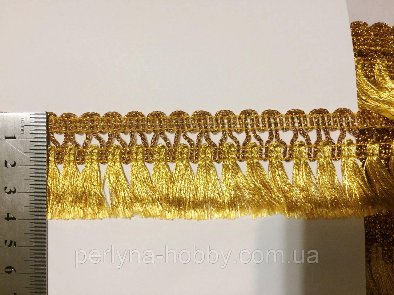Бахрома  люрекс золото 4см.