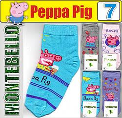 """Детские демисезонные носки ароматизированные """"Montebello"""" Peppa 100% бамбук Турция ассорти """"размер: 7"""" НДД-08315"""