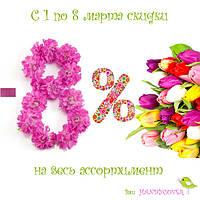 Весна - пора счастья, любви и тепла