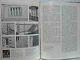 Петрова З.А., Сливка И.И. Сельский жилой дом в Карпатах (б/у)., фото 7