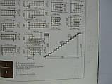 Петрова З.А., Сливка И.И. Сельский жилой дом в Карпатах (б/у)., фото 10