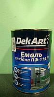 """Эмаль алкидная ПФ-115 зеленая глянцевая 0,9 кг ТМ """"DekArt"""""""