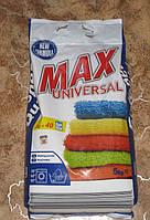 Стиральный порошок автомат MAX universal (без фосфатов) 5кг  (Чехия)