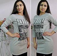 Туника -платье из натурального трикотажа -двухнитки. р/р  НОРМА. Турция. Cotton-100%