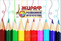 ДИЗАЙН МАКЕТ вектор / фото