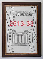 Фоторамка 20х30 багет 2613, фото 1