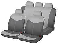 Чехлы сидения Hadar Rosen RONDO светло-серый/темно-серый 10394 (ткань эластик) полный к-т