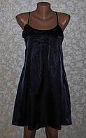 Платье атлас. сост +! б/у. плотная ткань