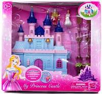 Замок игрушка для девочек 706А