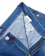 Мужские джинсы POBEDA прямые (полубатал)
