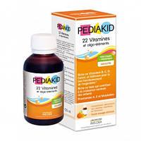 Сироп для здорового физического развития:22витамина и олиго-элемента  Pediakid
