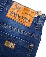 Мужские джинсы POBEDA приуженные