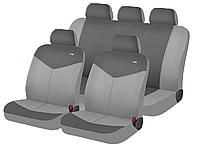 Чехлы сидения Hadar Rosen RONDO  темно-серый/светло-серый 10393 (ткань эластик) полный к-т