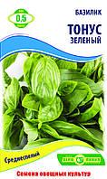 Семена базилика сорт Тонус зеленый 0,5 гр ТМ Агролиния