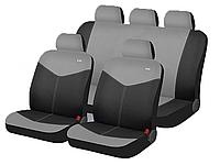 Чехлы сидения Hadar Rosen RONDO светло-серый/черный 10397 (ткань эластик) полный к-т