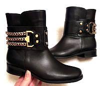 Ботинки полусапожки женские кожаные Hermes купить в Украине NK0003
