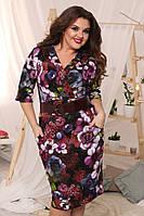 Женское трикотажное платье в цветах, фото 1