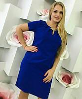 Стильное платье - весна-осень 2017