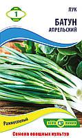 Семена лука сорт Батун Апрельский 1гр ТМ Агролиния