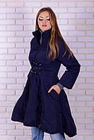 """Демисезонная Куртка Женская """"Адриналин"""" Scandal Sonya (Соня Скандал)"""