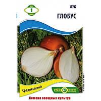 Семена лука сорт Глобус Желтый 1гр ТМ Агролиния