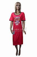 Туника-платье летнее трикотажное Intensive №3440
