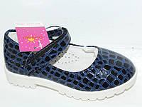 Детская обувь оптом. Детские туфли бренда Солнце (Kimbo-o) для девочек (рр. с 27 по 31)