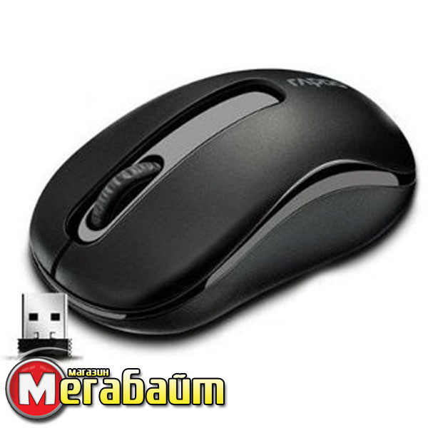Мышь Rapoo M10 Wireless Optical Mouse Black