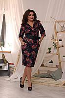 Женское трикотажное платье ниже колен по фигуре, фото 1