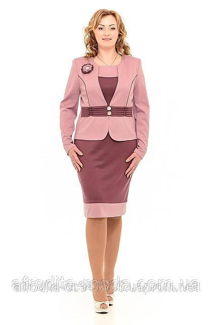 Женский деловой костюм большого размера