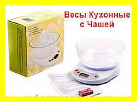 Кухонные весы с чашей до 5 кг + Батарейки