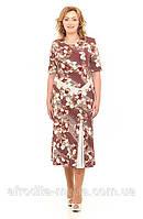"""Платье """"Лилия"""" - платье в цветах любых размеров"""