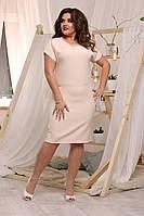 Стильное женское однотонное летнее платье цвет пудра бежевый, фото 1