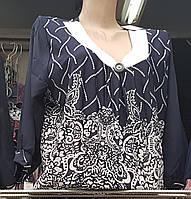 Женская блуза современного дизайна