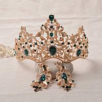 Набор корона, диадема, тиара, серьги, под золото с зелеными камнями, высота 9,5 см., фото 1