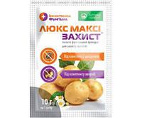 Инсектицид+фунгицид Люкс Максі Захист - 10 г