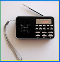 Портативная колонка с радио UKC MD-1680, фото 1