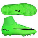 Детские футбольные бутсы Nike Mercurial Victory VI Junior Dynamic Fit FG, фото 4