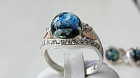 Серебряное кольцо с золотой пластинкой и им.Опала