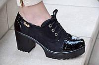 Туфли, ботинки черные на удобном каблуке женские с лаковим носком на шнурках
