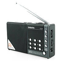 XHDATA Д-38 FM-Stereo/MW/SW/Mp3-плеер/DSP Vollband Радио D38