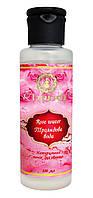 Розовая вода Chandi, 100 мл