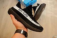 Мужские кроссовки Adidas Yeezy Boost 350 V2, вязаный текстиль / черные кроссовки мужские Адидас Изи Буст В2