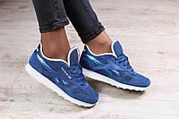 Женские кроссовки, замшевые, темно-синие, на шнурках, на белой подошве, с кожаными вставками
